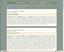 RSS の CSS を変更 2