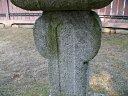 織部型灯籠