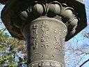 青銅の灯籠