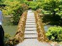園林堂から見た土橋