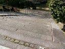 奈良護国神社