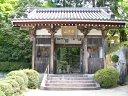 花山院菩提寺